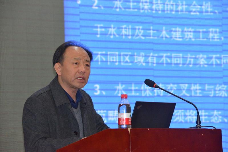 四川众望安全环保技术咨询有限公司,中国电建集团华东勘测设计研究院图片